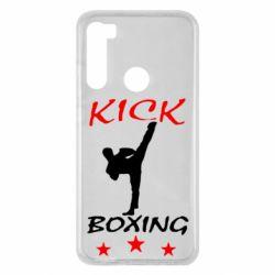 Чехол для Xiaomi Redmi Note 8 Kickboxing Fight