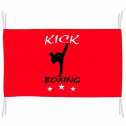 Прапор Kickboxing Fight