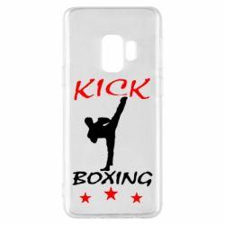 Чохол для Samsung S9 Kickboxing Fight