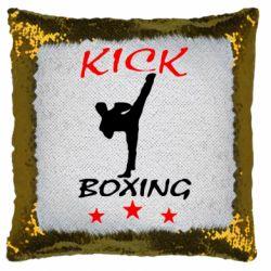 Подушка-хамелеон Kickboxing Fight
