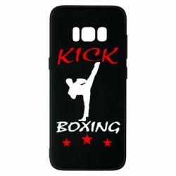 Чохол для Samsung S8 Kickboxing Fight