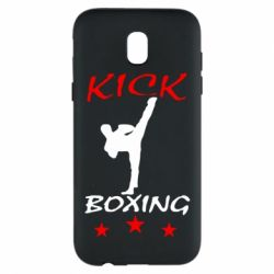 Чохол для Samsung J5 2017 Kickboxing Fight