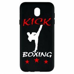 Чохол для Samsung J7 2017 Kickboxing Fight