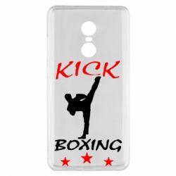 Чехол для Xiaomi Redmi Note 4x Kickboxing Fight