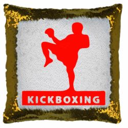 Подушка-хамелеон Kickboxing Fighter