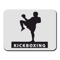 Коврик для мыши Kickboxing Fighter - FatLine
