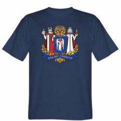 Мужская футболка Киев большой герб 1995