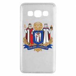 Чехол для Samsung A3 2015 Киев большой герб 1995