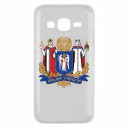Чехол для Samsung J2 2015 Киев большой герб 1995