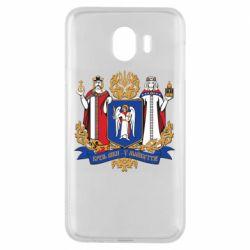 Чехол для Samsung J4 Киев большой герб 1995