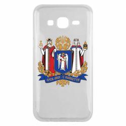 Чехол для Samsung J5 2015 Киев большой герб 1995