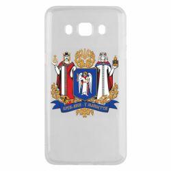 Чехол для Samsung J5 2016 Киев большой герб 1995