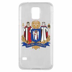 Чехол для Samsung S5 Киев большой герб 1995