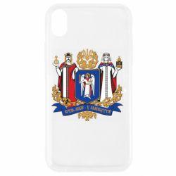 Чехол для iPhone XR Киев большой герб 1995