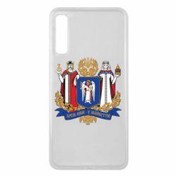Чехол для Samsung A7 2018 Киев большой герб 1995