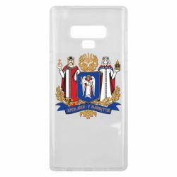 Чехол для Samsung Note 9 Киев большой герб 1995