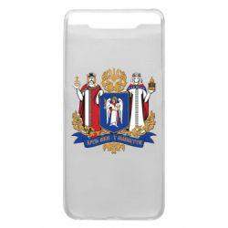 Чехол для Samsung A80 Киев большой герб 1995