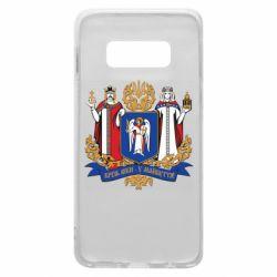 Чехол для Samsung S10e Киев большой герб 1995