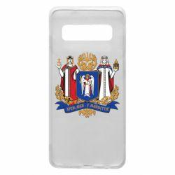 Чехол для Samsung S10 Киев большой герб 1995
