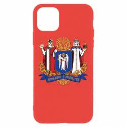 Чехол для iPhone 11 Киев большой герб 1995