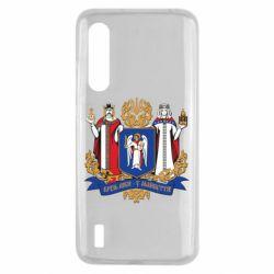 Чехол для Xiaomi Mi9 Lite Киев большой герб 1995