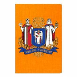 Блокнот А5 Киев большой герб 1995