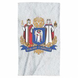 Полотенце Киев большой герб 1995
