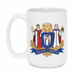 Кружка 420ml Киев большой герб 1995