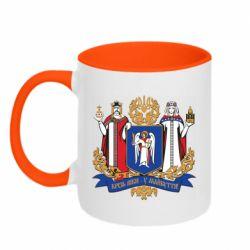 Кружка двухцветная 320ml Киев большой герб 1995