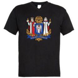Мужская футболка  с V-образным вырезом Киев большой герб 1995