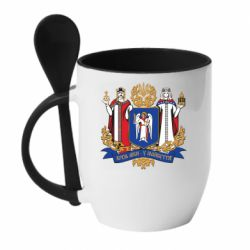 Кружка с керамической ложкой Киев большой герб 1995
