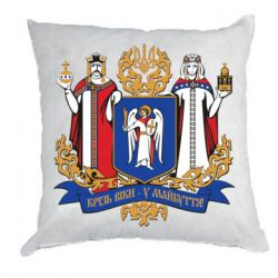 Подушка Киев большой герб 1995