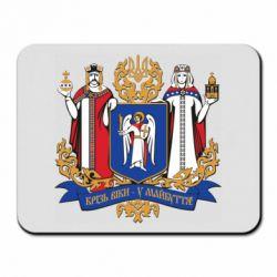 Коврик для мыши Киев большой герб 1995