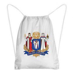 Рюкзак-мешок Киев большой герб 1995