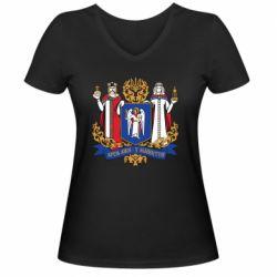 Женская футболка с V-образным вырезом Киев большой герб 1995