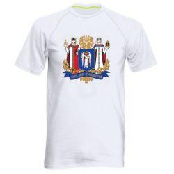 Мужская спортивная футболка Киев большой герб 1995