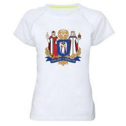 Женская спортивная футболка Киев большой герб 1995