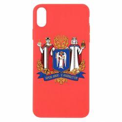 Чехол для iPhone X/Xs Киев большой герб 1995