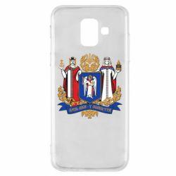 Чехол для Samsung A6 2018 Киев большой герб 1995