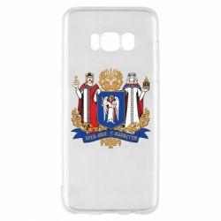 Чехол для Samsung S8 Киев большой герб 1995