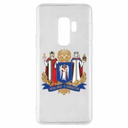 Чехол для Samsung S9+ Киев большой герб 1995