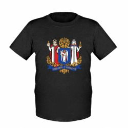Детская футболка Киев большой герб 1995