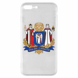 Чехол для iPhone 8 Plus Киев большой герб 1995