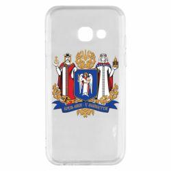 Чехол для Samsung A3 2017 Киев большой герб 1995