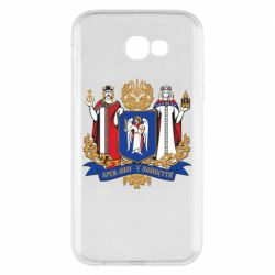 Чехол для Samsung A7 2017 Киев большой герб 1995