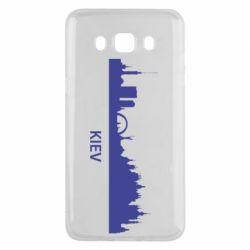 Чехол для Samsung J5 2016 KIEV - FatLine