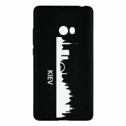 Чехол для Xiaomi Mi Note 2 KIEV - FatLine
