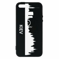 Чехол для iPhone5/5S/SE KIEV - FatLine