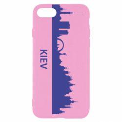 Чехол для iPhone 7 KIEV