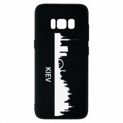 Чехол для Samsung S8 KIEV - FatLine